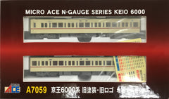 Microace A7059 - Keio Series 6000 (old color / old logo / 2 car add-on set)