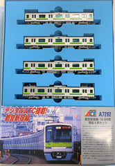 Microace A7292 - Toei Subway Shinjuku Line Type 10-300 (4 cars add-on set)