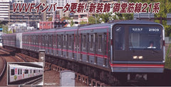 (Pre-Order) Microace A7422 - Osaka Metro Series 21 Midosuji Line (renewed / 6 cars basic set)