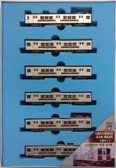 Microace A8092 - Osaka City Subway Series 60 (no air conditioner / brown line / 6 car set)