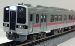 Microace A8149 - Series 719-0 (Akita area / 4 car set)