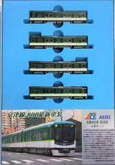 Microace A8363 - Keihan Series 800 (new color / 4 cars set)