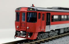 Microace A8384 - Series KIHA183 (Imperial / 4 cars set)