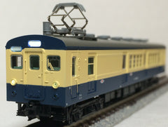 Microace A8970 - Mail and Baggage Car Type KUMOHAYU74 + KUMOYUNI74 (Yokosuka color / 4 car set)