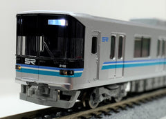 Microace A9551 - Saitama Railway Series 2000 (unit 2108 / 6 car set)
