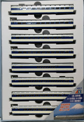 Microace A9657 - Shinkansen Series 0-1000 (unit NH49 / 8 car add-on set)