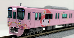 "Microace A7474 - Keio Series 9000 ""SANRIO CHARACTERS"" (10 cars set)"