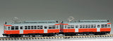 MODEMO NT44 - Hakone Tozan Railway Type MOHA2 (2 car set)
