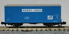 Popondetta 7049 - Covered Wagon WAMU80000 (JRF Slogan)