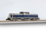 Rokuhan T002-2 - Diesel Locomotive Type DD51-1000 A Cold District Type Renewed Design