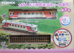 "TOMIX 2654 - ""North Sanriku Railway"" Type 36 (general color)"