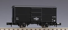 TOMIX 2727 - JNR Covered Wagon Type WAMU90000