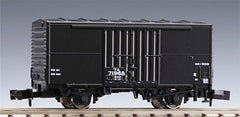 TOMIX 2733 - JNR Covered Wagon Type WAMU70000