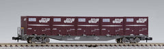 TOMIX 2752 - JR Container Wagon Type KOKI107 (with container)