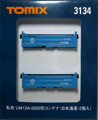 TOMIX 3134 - Private Type UM12A-5000 Container (Nippon Express)