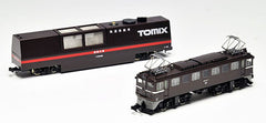 TOMIX 6432 - Track Cleaning Car Set