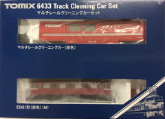 TOMIX 6433 - Track Cleaning Car Set