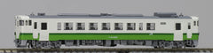 TOMIX 8467 - Diesel Train Type KIHA40-2000 (Tohoku Area HQ - trailer car)