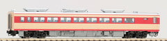 TOMIX 8469 - JNR Diesel Train Type KIHA82 Coach (with motor)