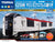 "TOMIX 90167 - BASIC SET SD (Series E259 ""Marine Express Odoriko"")"
