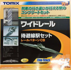 TOMIX 91012 - Fine Track Wide Track Lay-by and Platform Set (Track Layout CB)