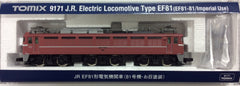 TOMIX 9171 - Electric Locomotive Type EF81 (EF81-81 / Imperial Use)