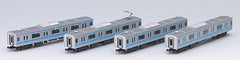 TOMIX 92350 - JR Commuter Train Series E233-1000 Keihin Tohoku Line (4 car add-on set B)