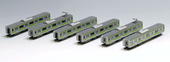 TOMIX 92401 - JR Series E231-500 Yamanote Line (6 car add-on set C)