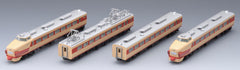 TOMIX 92452 - JNR Limited Express Series 485 (original style - 4 car basic set)