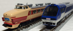 "TOMIX 92787 - Limited Express Series 485 and Type KIRO65 ""YuTopia Wakura"""