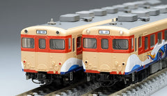"TOMIX 97904 - Express Diesel Train Series KIHA58 ""ISARIBI"" (3 car set)"