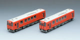 TOMIX 98051 - Diesel Train Type KIHA120-200 (Kisuki Line / Vermillion / 2 car set)