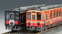 "TOMIX 98063 - Hisatsu Orange Railway Type HSOR-100 ""KUMAMON #2, #3"" (2 car set)"