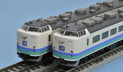 "TOMIX 98216 - JR Series 485 Limited Express ""HAKUCHO"" (Kami Nuttari color / 5 car basic set B)"