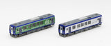 "TOMIX 98985 - Diesel Train Type KIHA120-0 ""KYOTO YAMASHIRORECCHA"" (2 car set)"