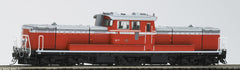 TOMIX HO-205 - (HO Gauge) Diesel Locomotive Type DD51-1000 (warm region type)