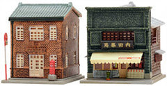 Tomytec Building Collection 044-3 - Post Office and Drug Store