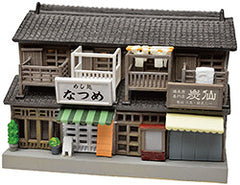 Tomytec Building Collection 054-2 - Corner Rowhouse with Shops A2