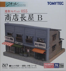 Tomytec Building Collection 055 - House/Workshop in a row B