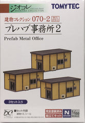 Tomytec Building Collection 070-2 - Prefab Metal Office