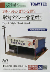 Tomytec Building Collection 075-2 - Day & Night Taxi Stand