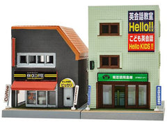 Tomytec Building Collection 106-2 - Kay's Coffee Shop A + Learning Center