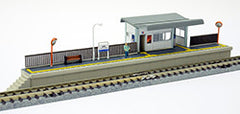 Tomytec Building Collection 138 - Suburban Station