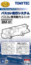 Tomytec Bus Collection BM-01 - Optional Motorizing Unit