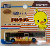 "Tomytec Bus Collection - Hankyu Bus ""CHICKEN RAMEN"""