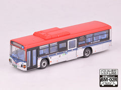 Tomytec Bus Collection - Bandai City Bus Center Set A
