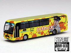 "Tomytec Bus Collection - ""Hito Mono Bus"""