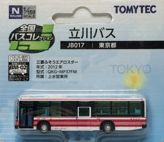 Tomytec JB017 - Bus Collection (Tachikawa Bus)