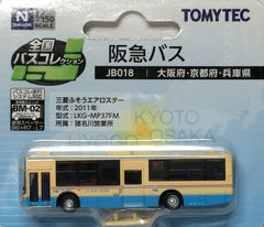 Tomytec JB018 - Bus Collection (Hankyu Bus)