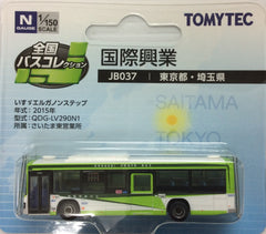Tomytec Bus Collection JB037 - Kokusai Kogyo Bus